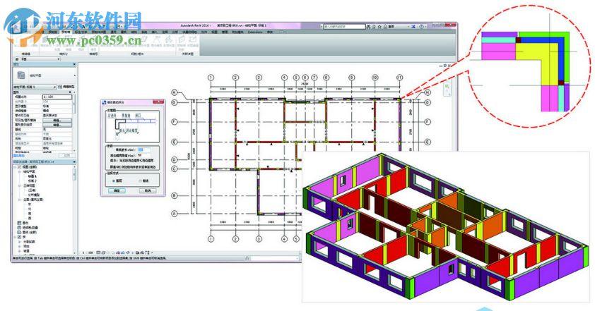 2018 官方版    鸿业装配式建筑软件是一款功能强大的bim建筑设计助手图片