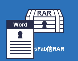 PassFab for Office下载(office密码破解工具) 8.3.1 破解版