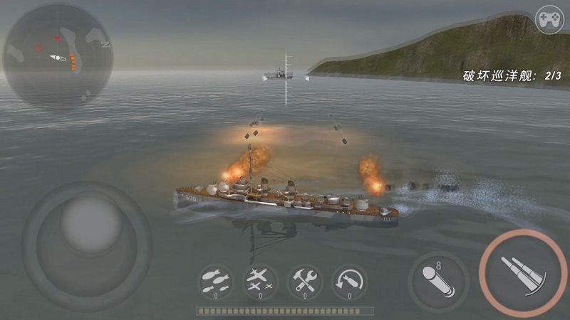 炮艇战-3D战舰无限(2)