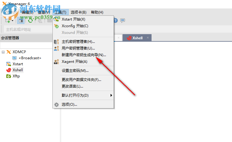 xmanager power suite