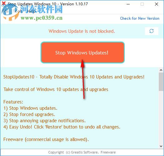 Stop Updates Windows 10(关闭win10自动更新) 1.10.18 免费版