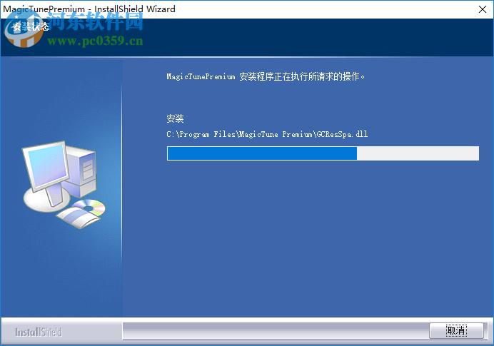 MagicTune(三星显示器调节工具) 4.0 官方版