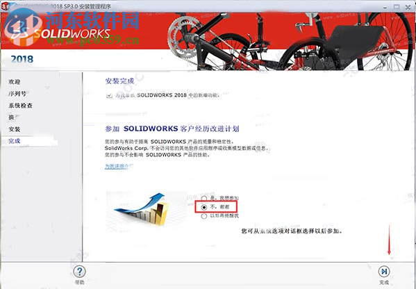 solidworks2018 sp4破解补丁 附使用方法