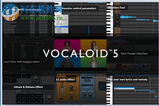 YAMAHA Vocaloid 5 ESV下载 5.0.2.1 免费版