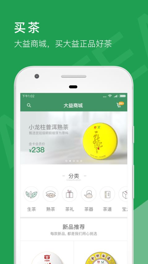 android点赞图片素材