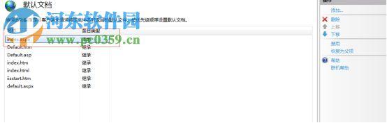 KesionIMALL下载(电子商务系统) 5.5.180716 官方版
