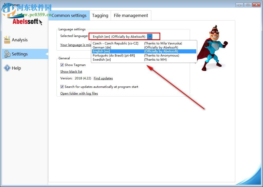 Tagman(音乐管理软件) 4.22 官方版