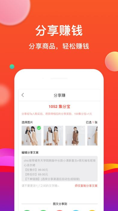 省购(4)