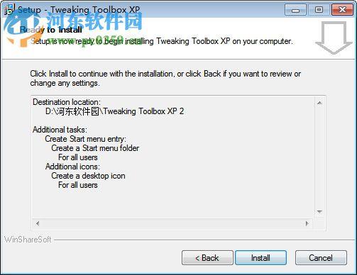 Tweaking Toolbox 2.20 官方最新版