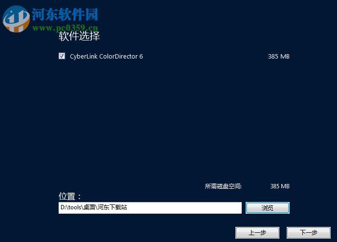 CyberLink ColorDirecttor Ultra(视频调色软件) 7.0.2103.0 免费中文版