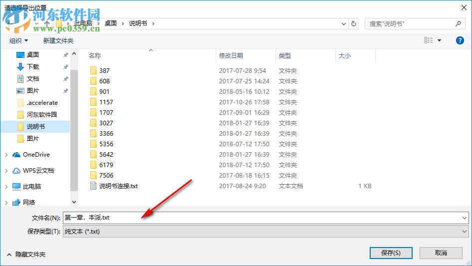 墨者写作下载 1.3.6 官方版