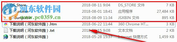 AE脚本GifGun 2019 1.7.7 破解版