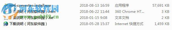 Dimo MXF Converter(MXF格式转换软件) 4.2.0 官方版