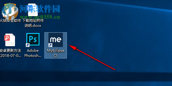 myeclipse 2018 64位下载 2018.8 附安装教程