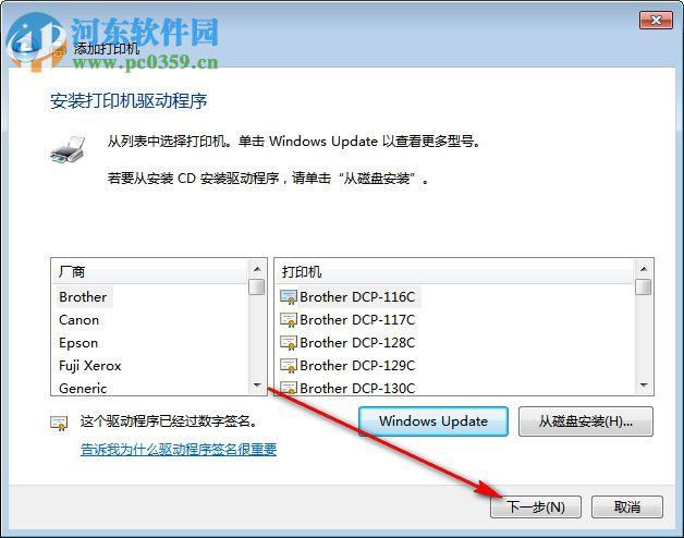 打印机服务器工具 v3 官方版