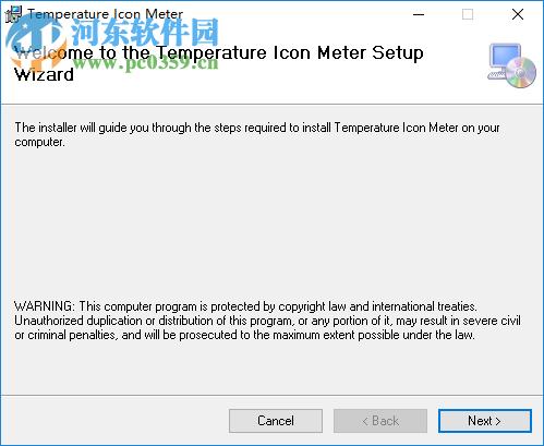 电脑硬件温度监控软件(Temperature Icon Meter) 2.1.0 官方版