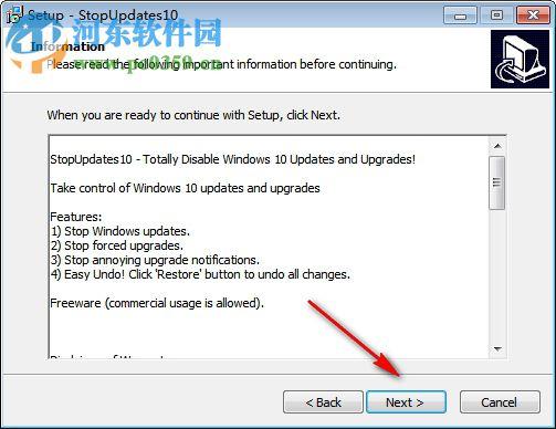StopUpdates10(win10自动更新关闭工具) 2.5.61 官方版