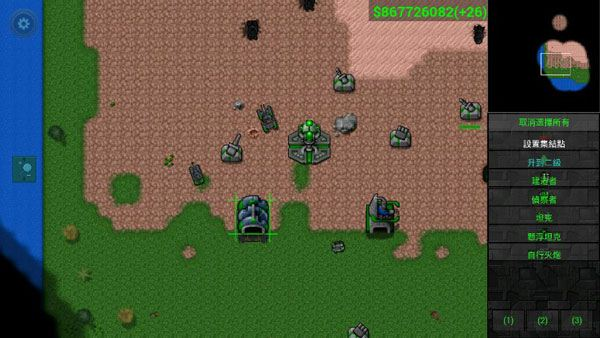 铁锈战争(2)