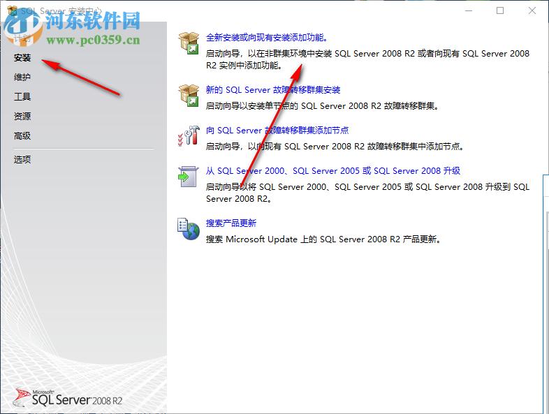 sql server 2008 r2 64浣�sp3琛ヤ�蹇�璧�浜�娲茬����缃���