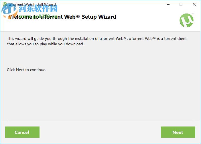 utorrent web(比特流网络版) 0.22.0.1094 中文版