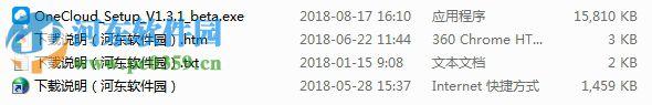 玩客云pc端 1.4.3.92 官方版