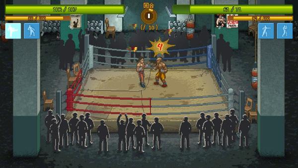 拳击俱乐部 1.12 无限金币版