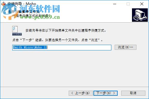 Micro Moho Pro 12(2D动画制作软件) 12.5.0 中文免费版