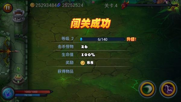 猎魔勇士3(2)