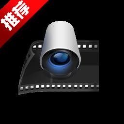 海康威视iVMS-4200网络视频监控软件 2.7.2.4 官方版