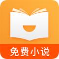 喜悦读免费小说
