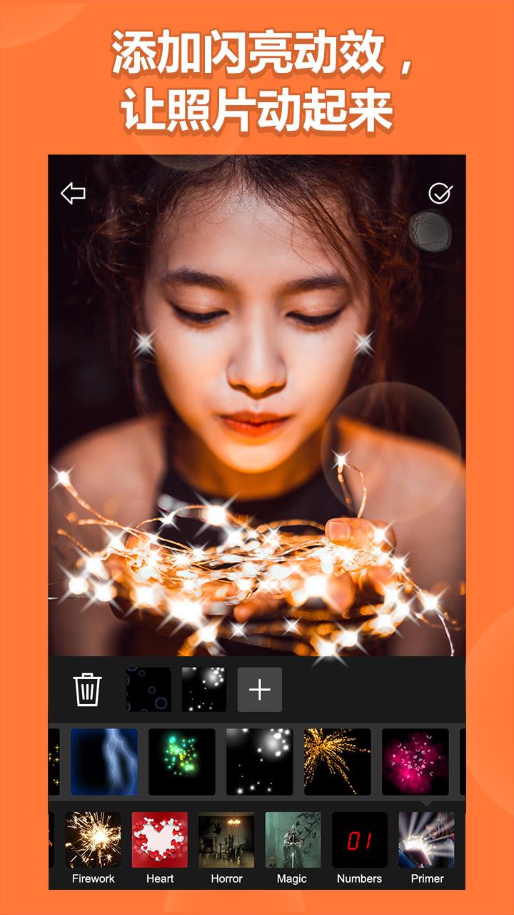 玩效AR特效相机APP(4)