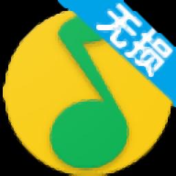 EXUI无损音乐下载器 8.24 免费版