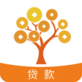 发财树贷款