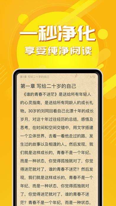 小书亭(3)