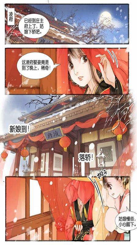 免费看漫画大全(2)