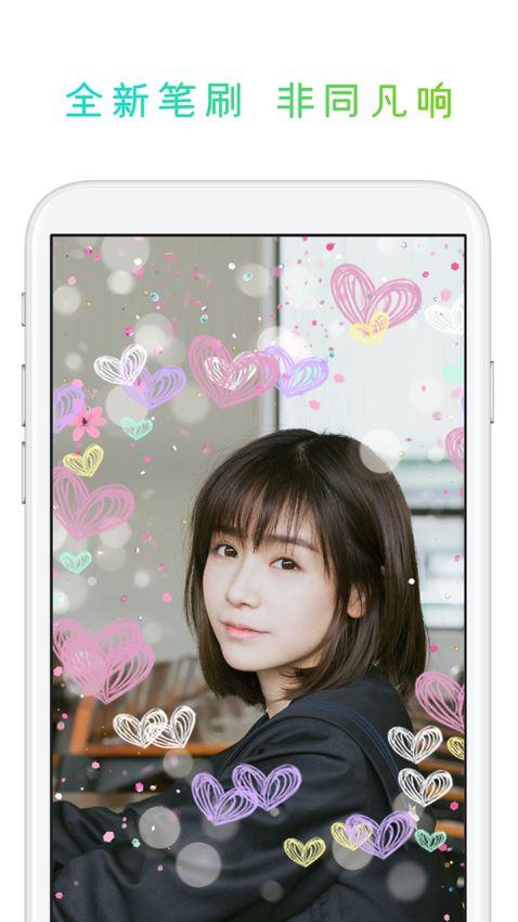 PicsArt美易照片编辑(4)