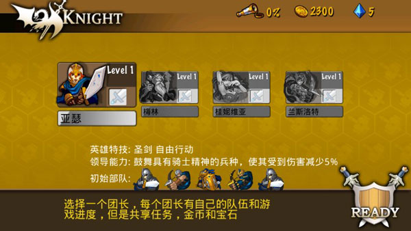 策略军团英雄无敌 1.1.64 无限钻石金币版