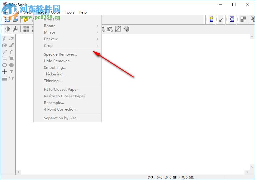 WiseBook(书籍扫描软件) 2.0 破解版