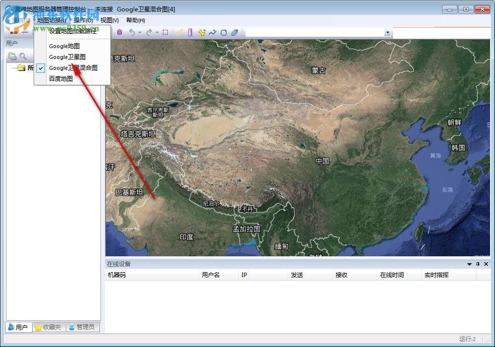 奥维地图服务器v地图控制台cad快捷键的图标什么放大是图片