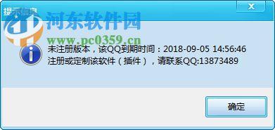 村淘群机器人下载 2018.09.07 官方版