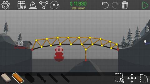 保利桥(Poly Bridge)(2)