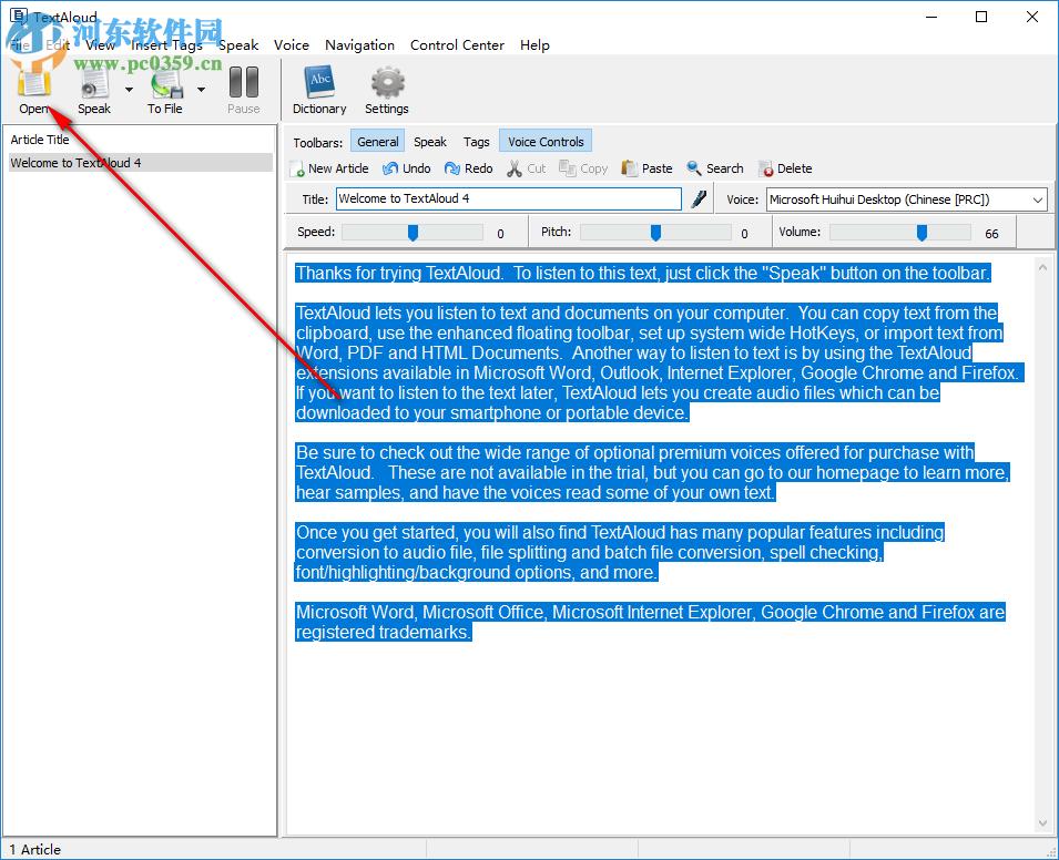 Nextup TextAloud(文字转语音) 4.0.33 免费版