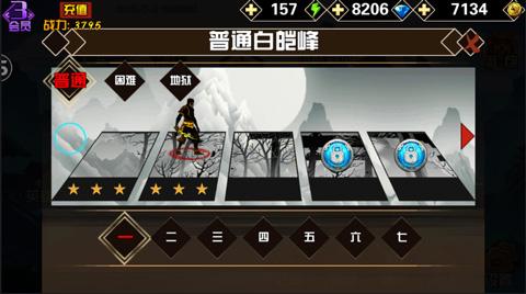 火柴人乱斗 1.0 无限钻石版