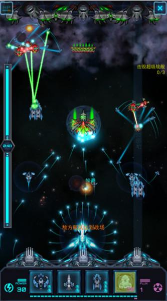 星际怼战 1.4.1 无限星币版