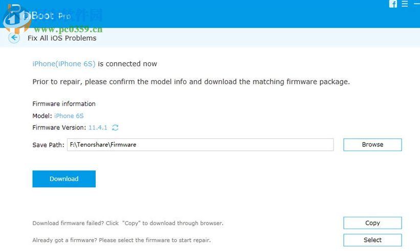 Tenorshare ReiBoot(IOS恢复工具) 7.2.6.7 破解版
