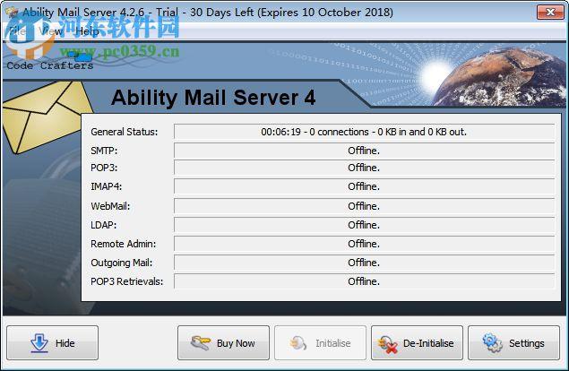 Ability Mail Server(能力邮件服务器) 4.2.7 官方版