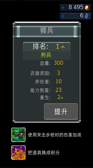 死亡之壳 1.1.63 中文版