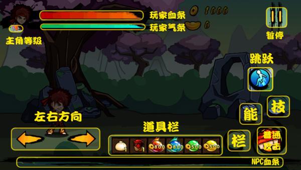 功夫大侠 1.0.0 无限元宝道具版