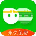 微信多开(悟空免费分身)