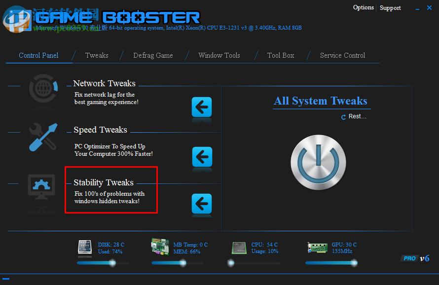 EZ Game Booster PRO(系统优化) 1.6.3 破解版